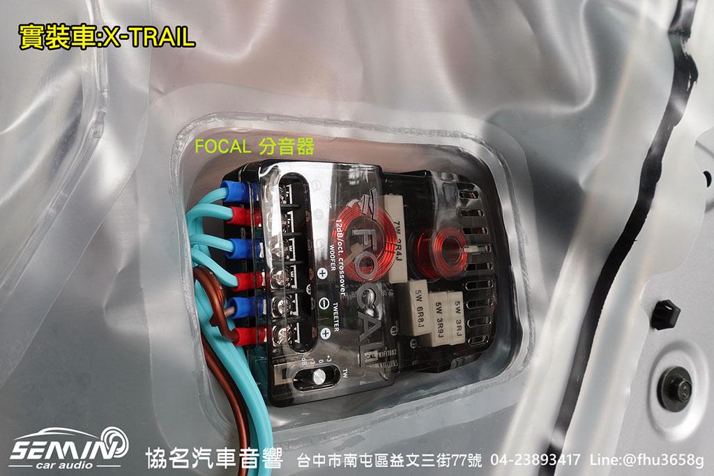 FOCAL AS165 簡單升級入門款喇叭