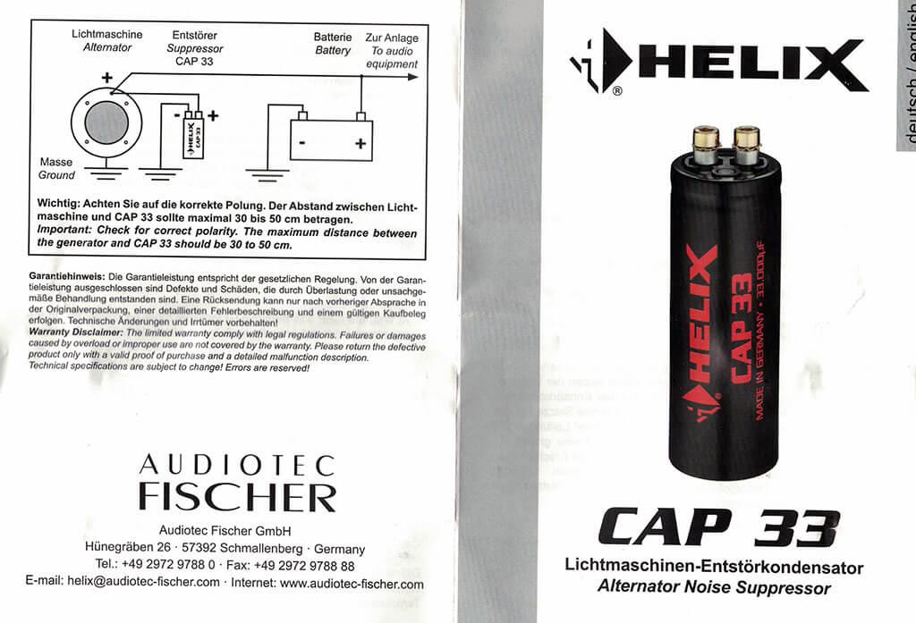 HELIX CAP33 電容器