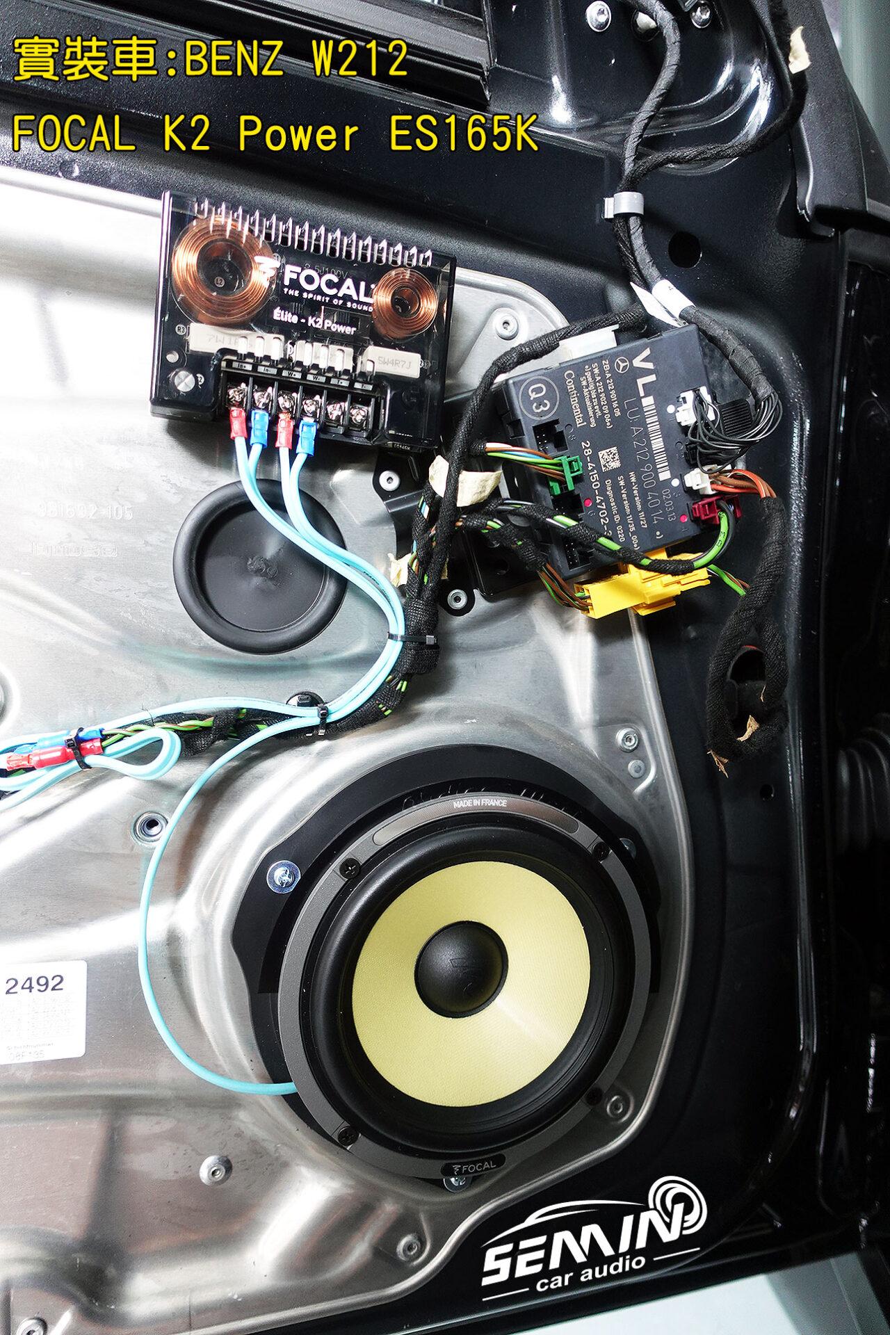FOCAL K2 Power 高階款好聲音