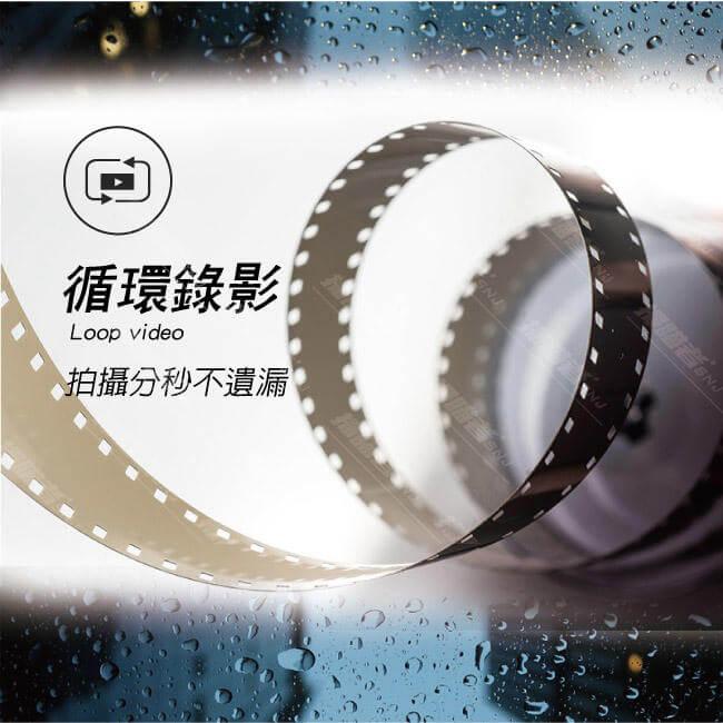掃瞄者 PM610 前+後行車記錄器(內鍵測速器)