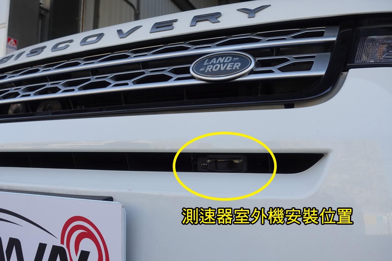 行車記錄器、全頻測速器、雷射槍防護罩裝了嗎?