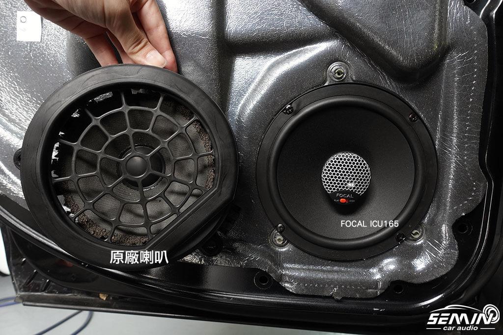 BENZ C240 W203 原廠喇叭破損