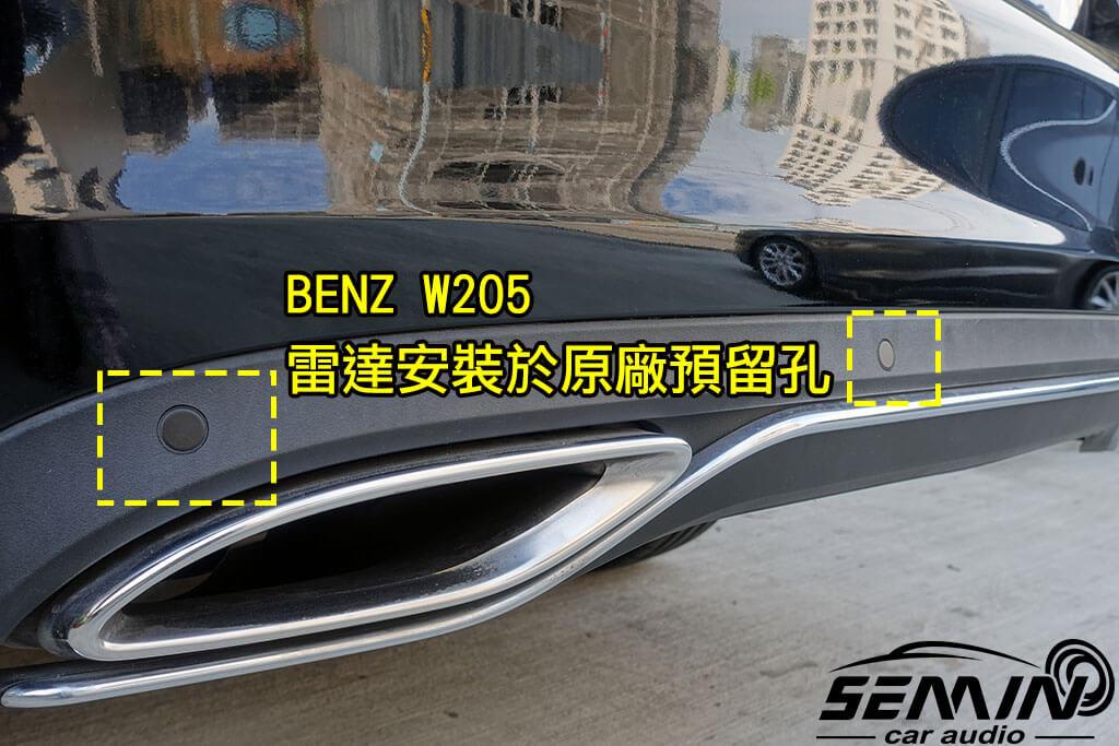 BENZ C 系列 W204 W205 AMG 副廠倒車雷達