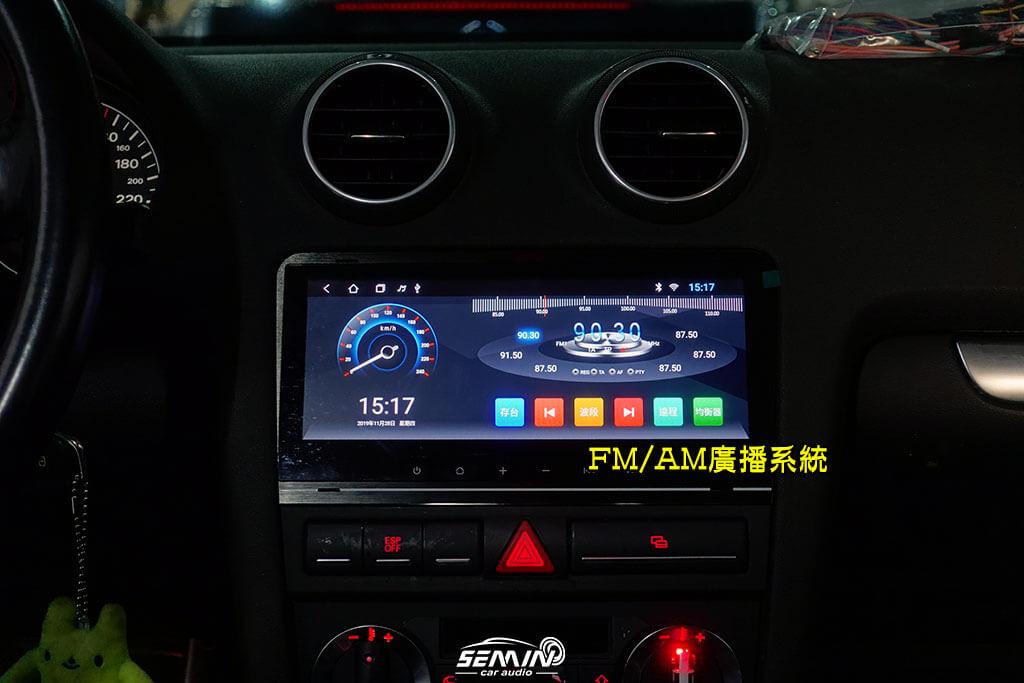 AUDI A3/S3 (03-12年) 8.8吋安卓機
