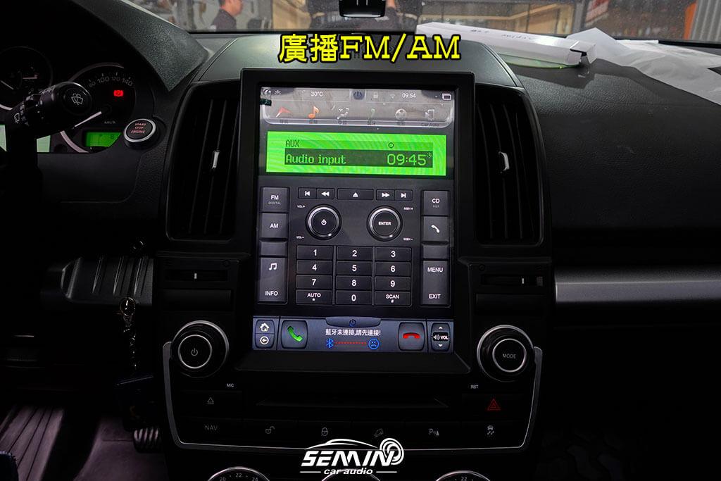 路華 FREELANDER 2 改裝10.2吋 豎屏 安卓機