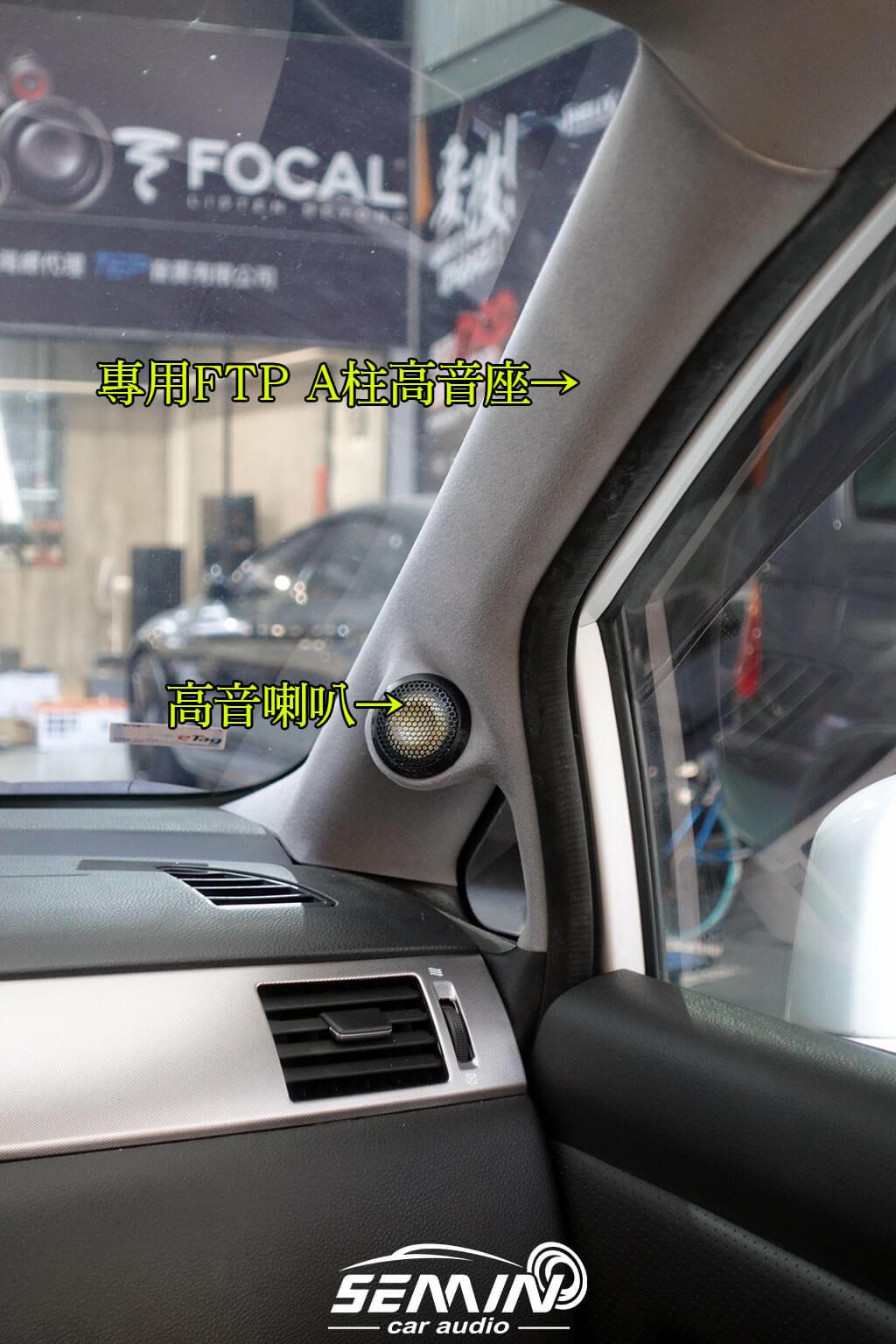 2019 IASCA TAIWAN車用音響爭霸賽 挑戰C組(2500USD以下)