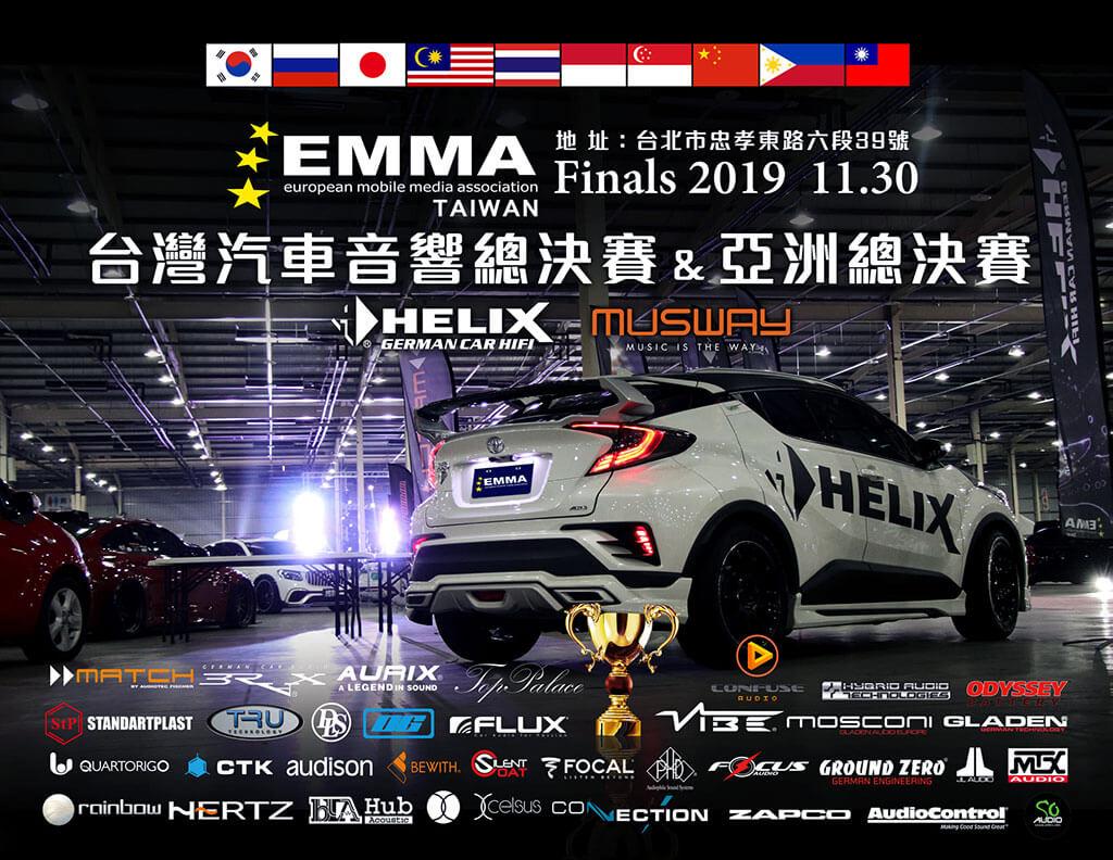 2019 EMMA 台灣汽車音響總決賽&亞洲總決賽