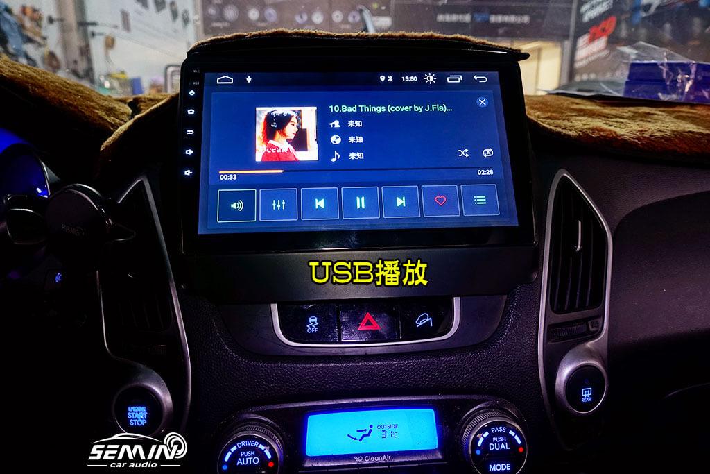 HYUNDAI IX35 (2010) 10吋安卓機