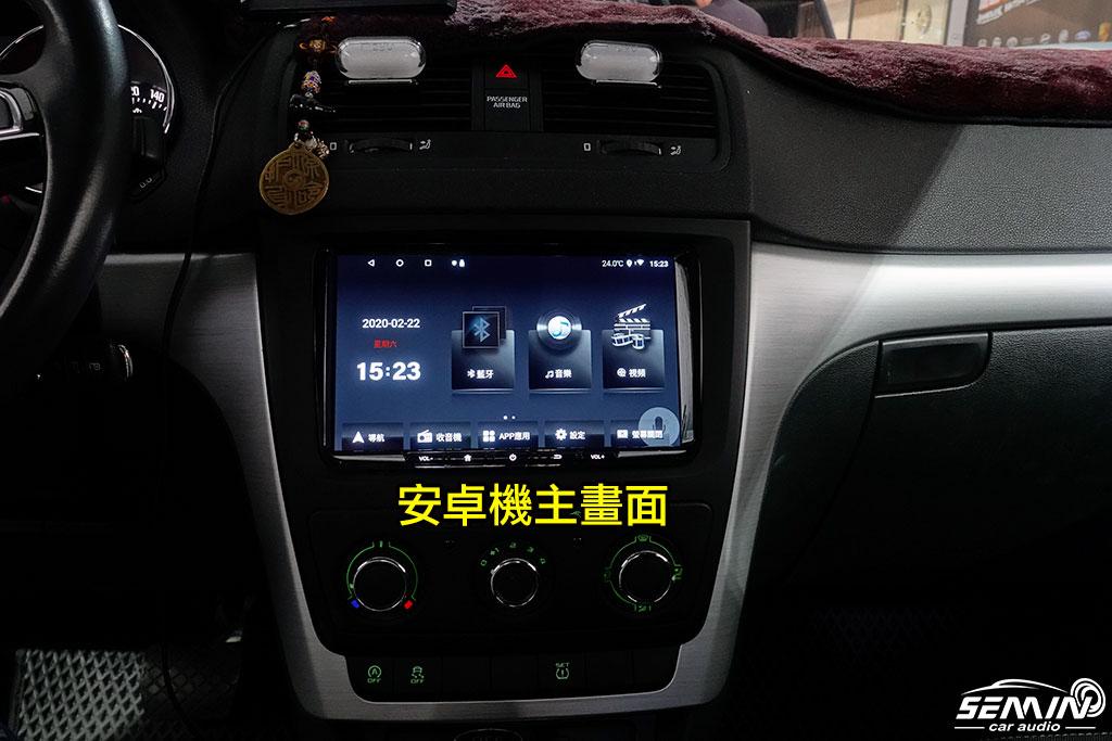 SKODA YETI (2016~) 專用10吋安卓機