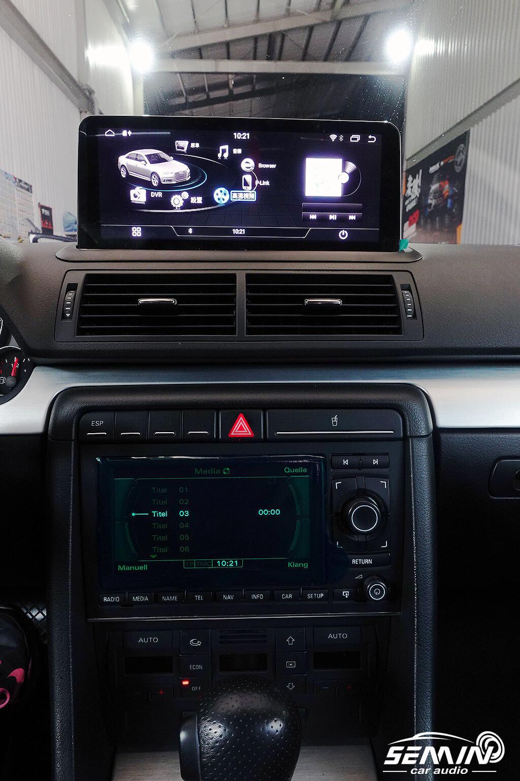AUDI A4 客製化加裝10.25吋安卓大螢幕