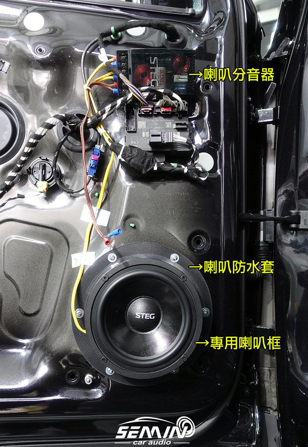 福斯 TIGUAN 簡單小升級音質超有FU