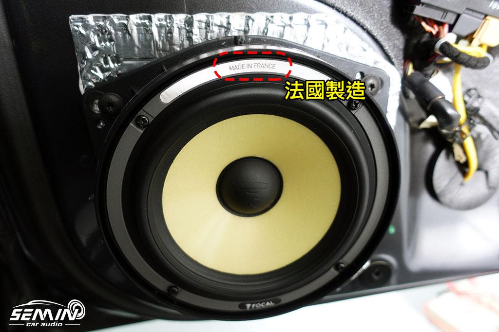 AUDI 奧迪A4/B6.B7 改裝FOCAL頂級UTOPIA重低音