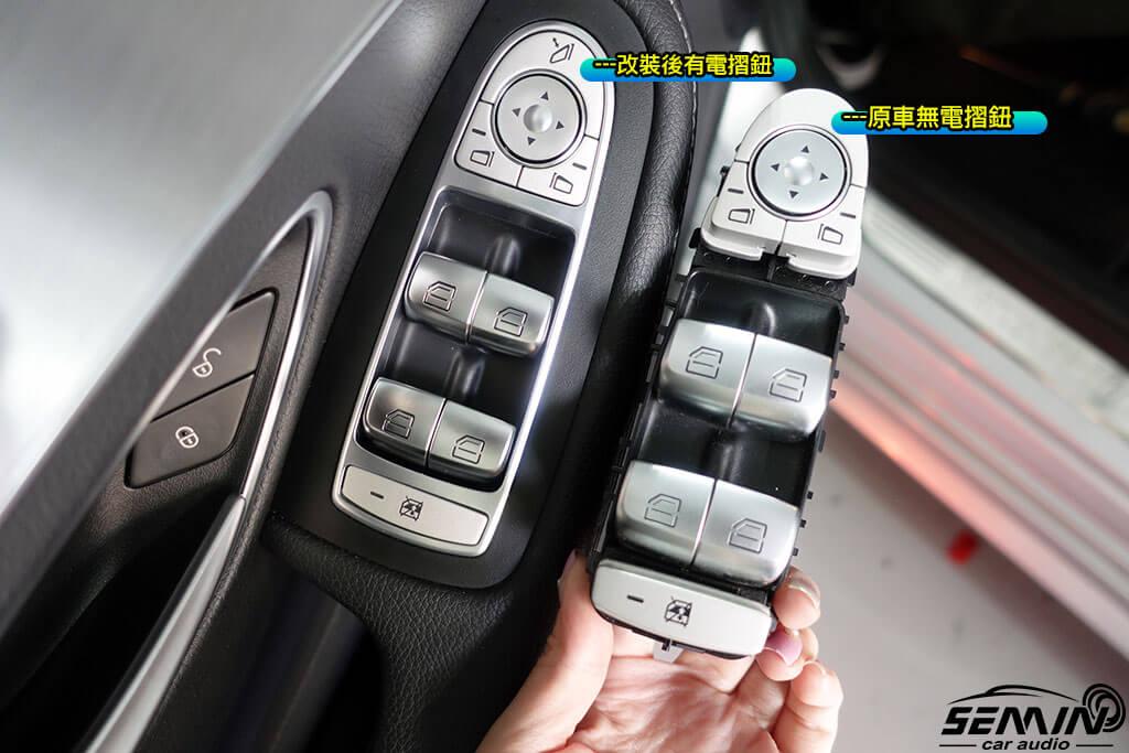 BENZ W205 安裝–後視鏡電動摺疊