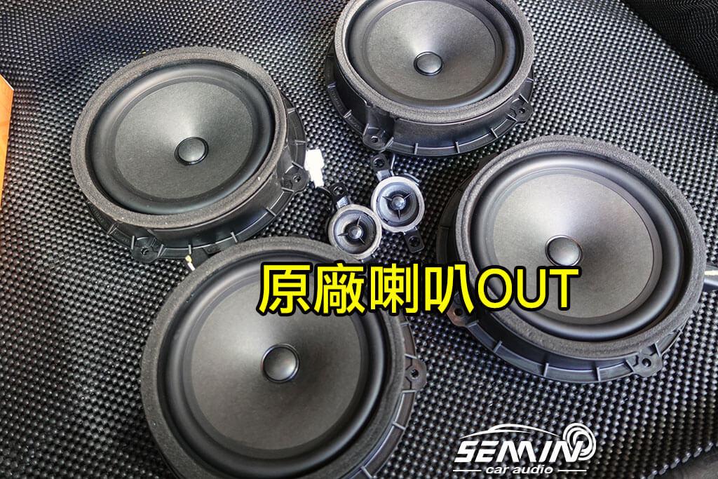 現代 ELANTRA 韓系房車–喇叭升級