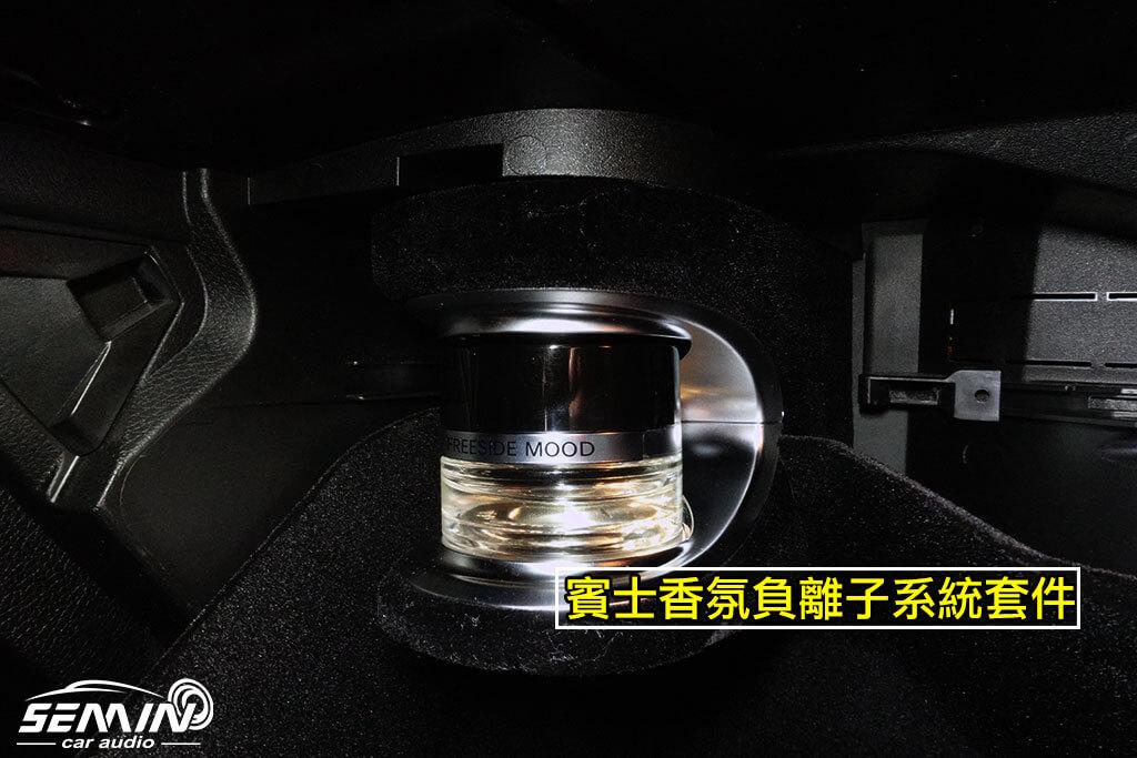 賓士 C-Class GLC 柏林旋轉高音+原廠香氛副離子