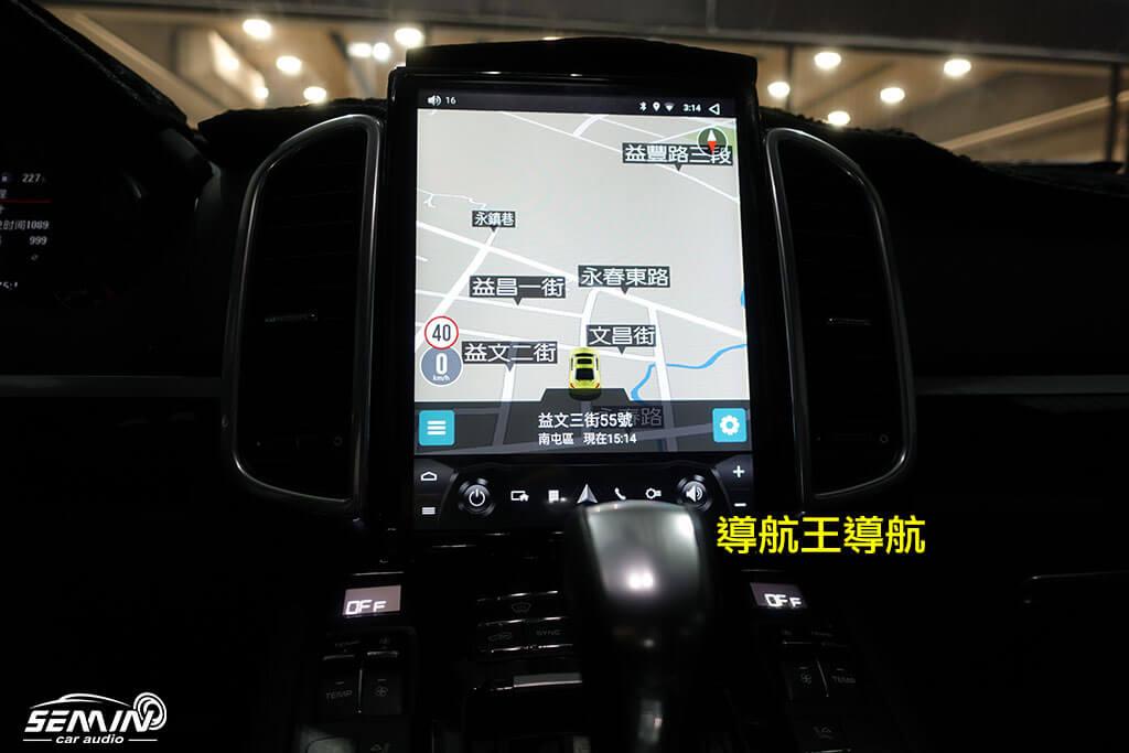保時捷 凱宴 Cayenne 豎屏安卓機