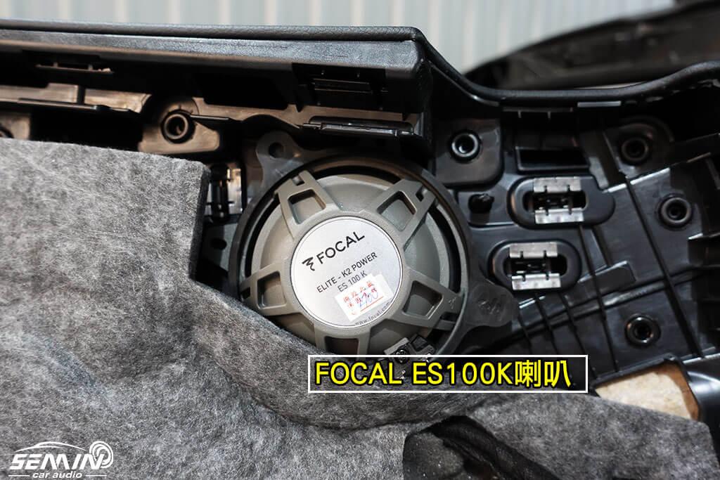 BENZ C43 W205 唯一就是鍾愛 FOCAL喇叭