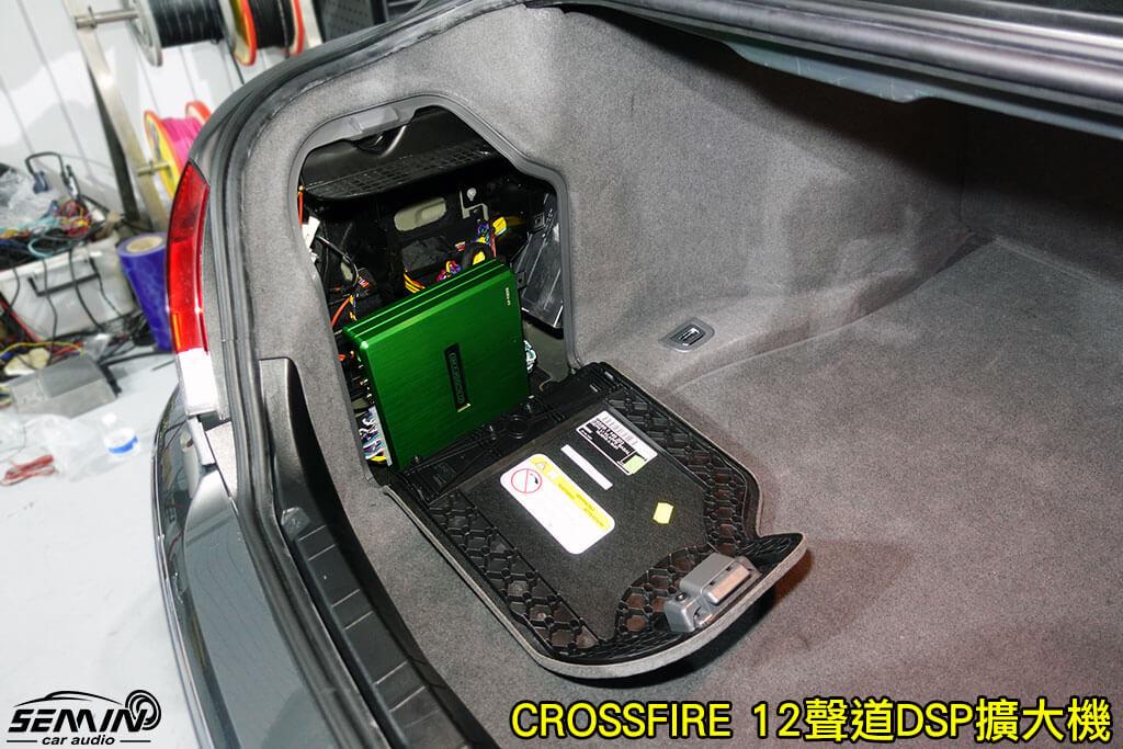 BMW 7系列 E66 升級DSP 擴大機