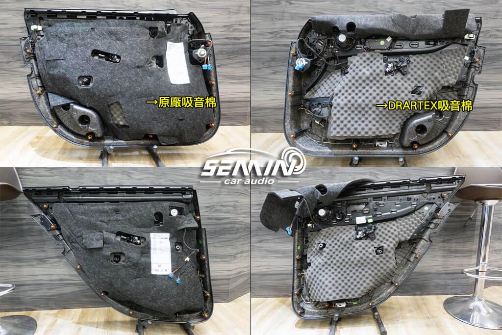 BENZ E300 W213 改裝影音+喇叭升級