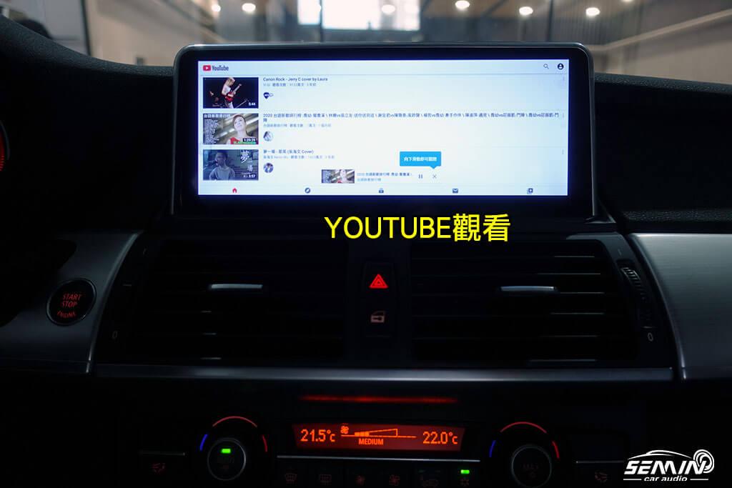 BMW X5/X6 10.25吋安卓螢幕