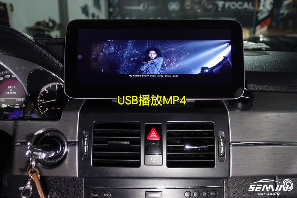 BENZ GLK 10.25吋安卓螢幕