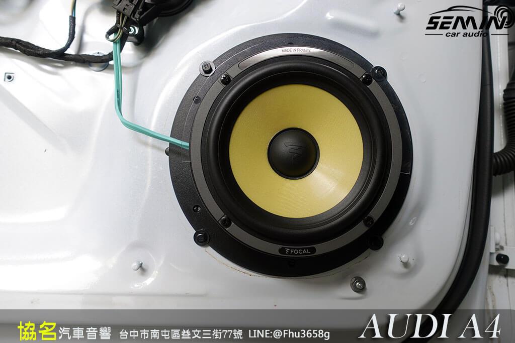 AUDI A4 後級改裝再升級