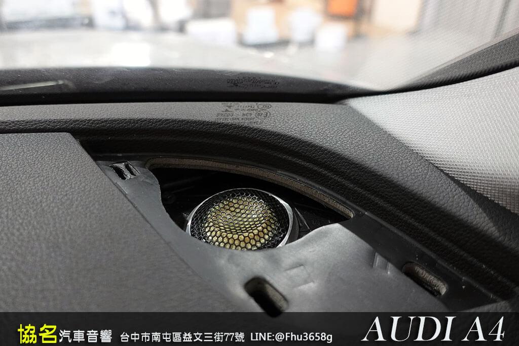 AUDI A4 全車喇叭音質升級再進化