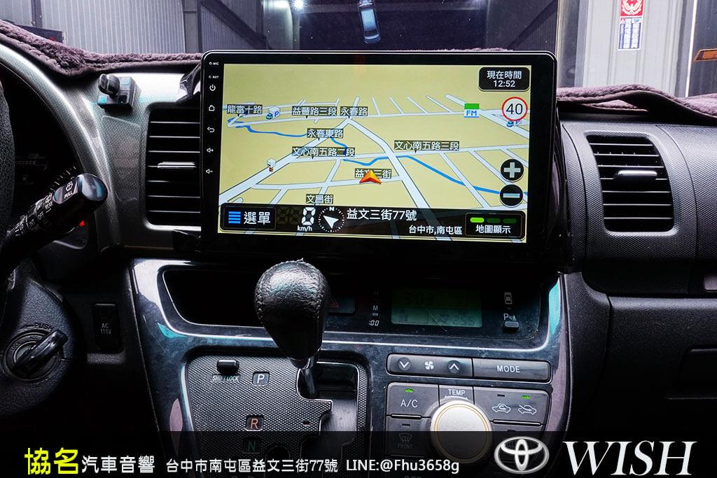 TOYOTA WISH (04-09) 專用10吋安卓機