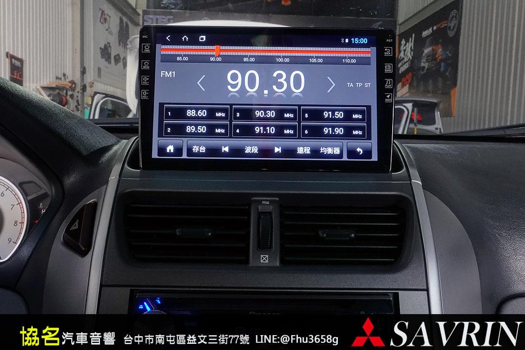 三菱 SAVRIN 通用9吋安卓機