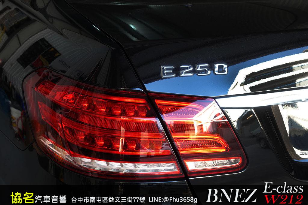 BENZ E-CLASS W212 (09-11年) 專用12.3吋安卓機