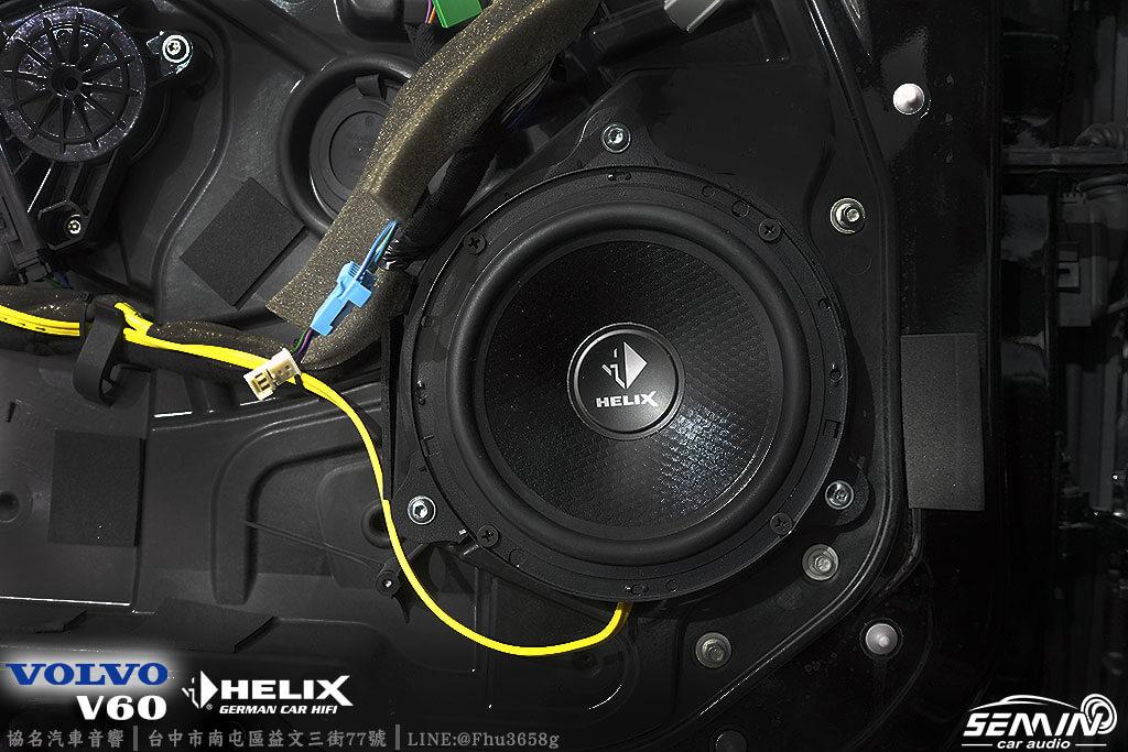 VOLVO V60 車內音質升級