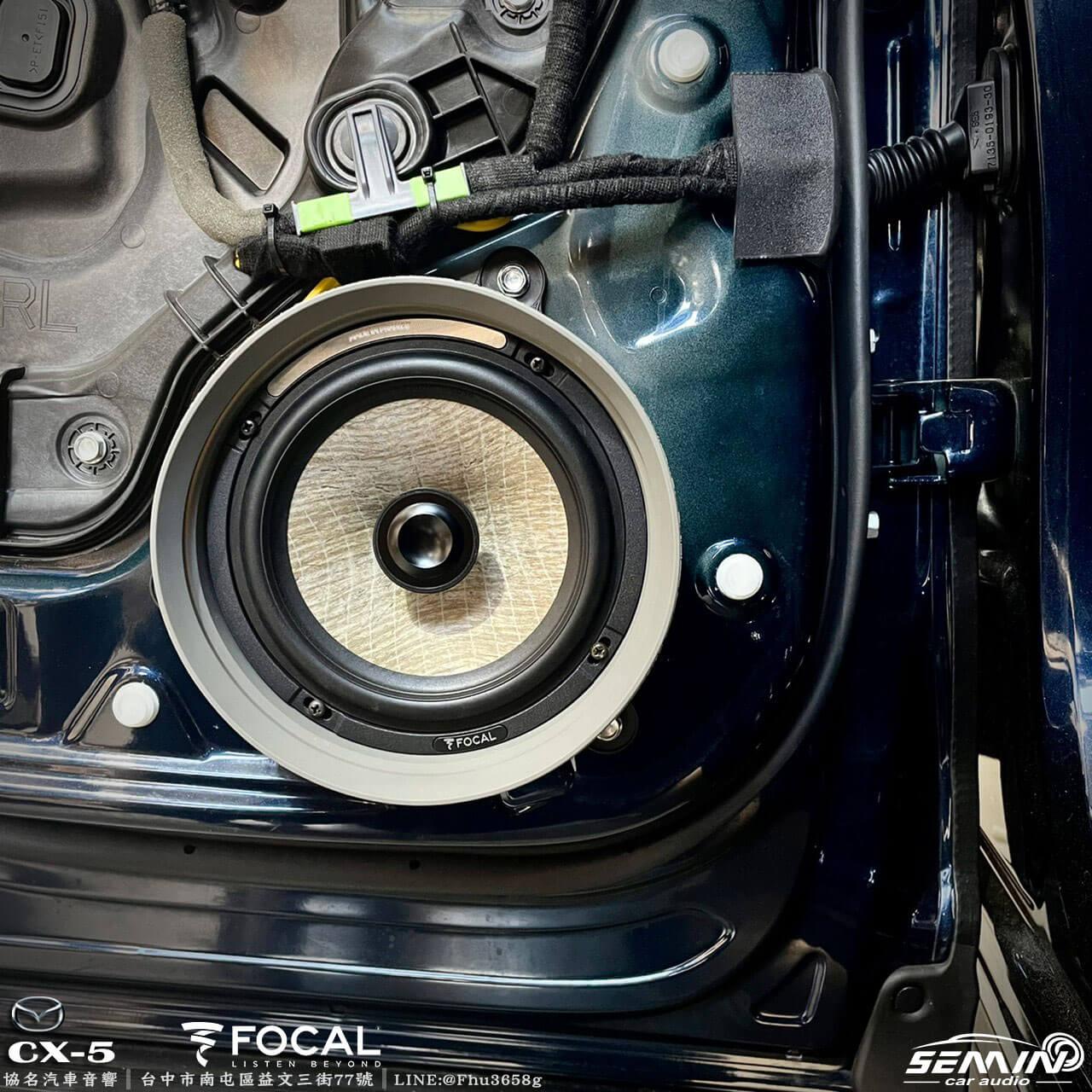 MAZDA CX-5 大資方案升級喇叭