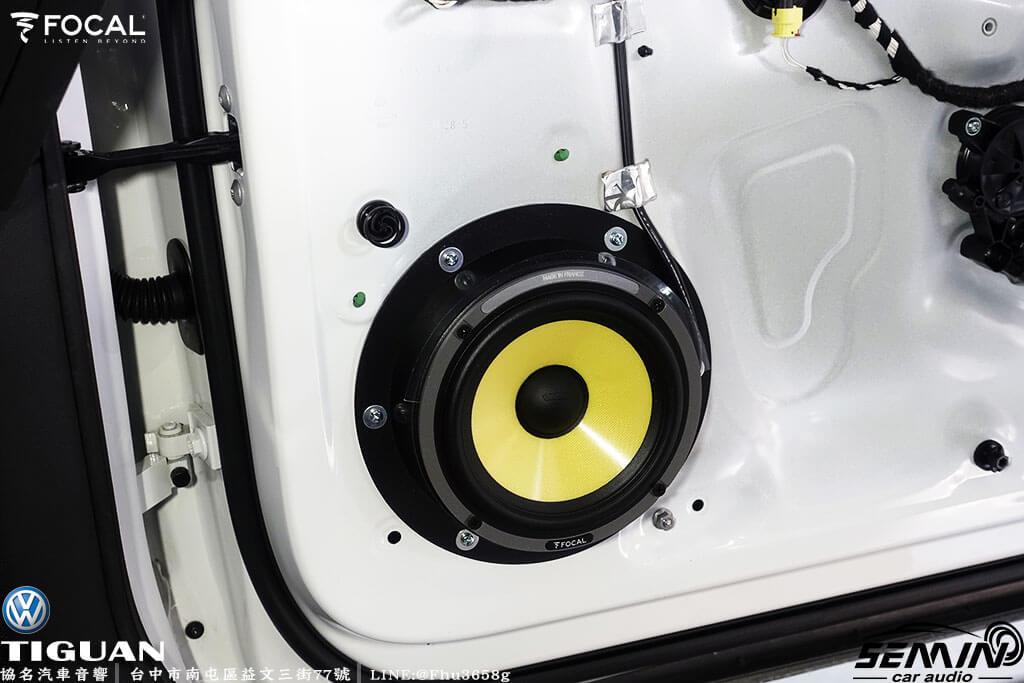 VW TIGUAN 無損有感升級FOCAL與DSP