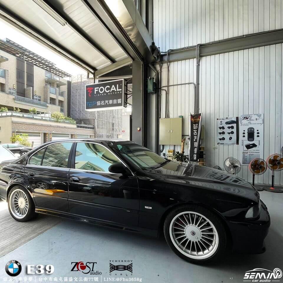 BMW E39 快速有感改裝