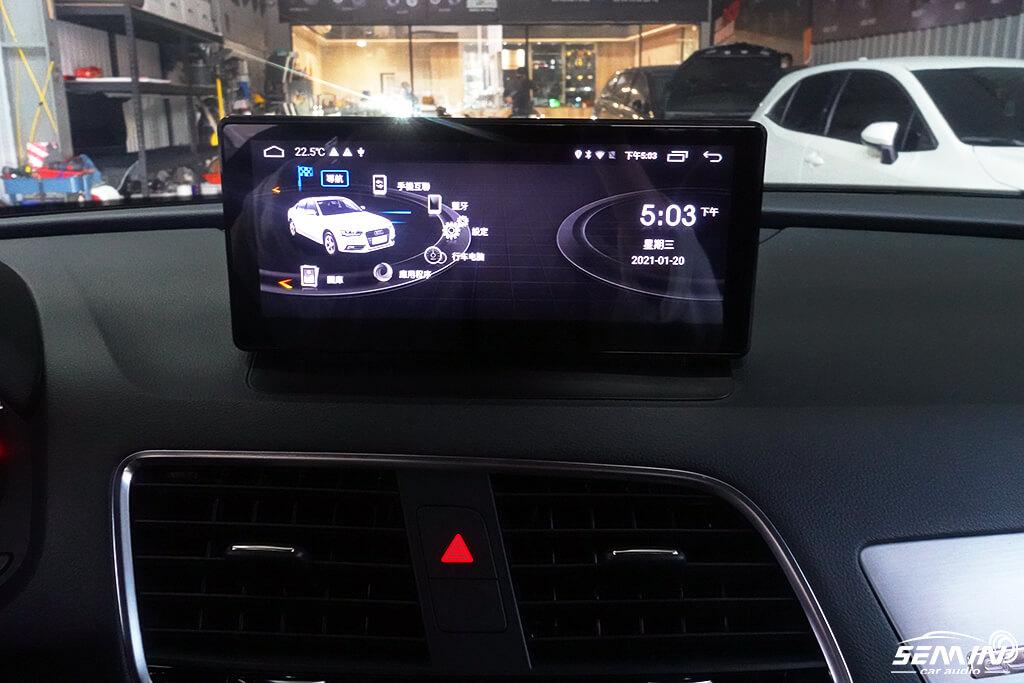 AUDI Q3 8.8吋安卓螢幕