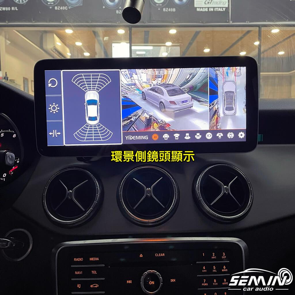 賓士 A系列 12.3吋大螢幕+3D環景系統