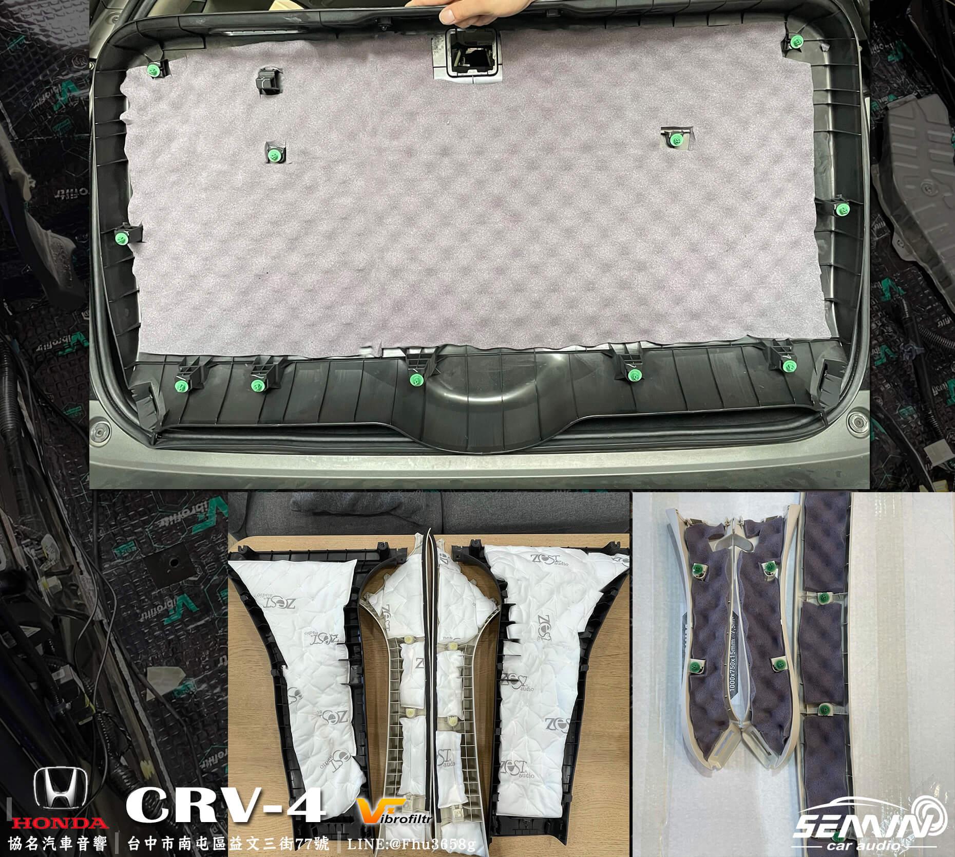 HONDA CR-V CRV 5代 全車隔音工程