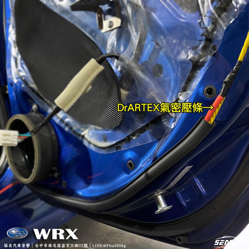 SUBURU WRX 全車隔音工程.隔音寧靜